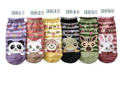 ☆貝比HOUSE☆『襪類』~日單可愛動物直版襪(適2-4T)~特價