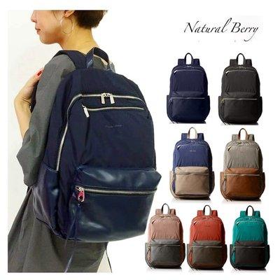 10分層大容量尼龍皮革拼接 後背包 雙肩包 旅行包 休閒包 媽媽包