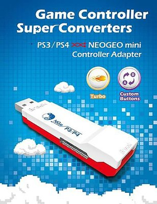 Brook超級轉接器 PS3/PS4 to NEOGEO mini SuperConverter 熱插拔 台南PQS