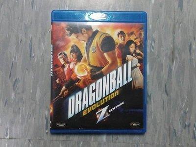 【米舖AVD】 9成新 Drangon Ball Evolution Z Edition Blu-Ray Bluray 龍珠 行貨 藍光碟 PS3 PS4 可播