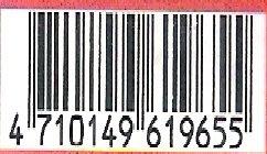 二手專輯[迪士尼 花木蘭 電影原聲帶]1外紙盒套+1 CD膠盒+1歌詞本+1CD,1998年出版,售100元