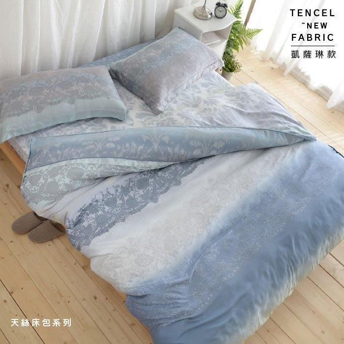 天絲-薄床包鋪棉被套組【凱薩琳】(雙人5尺) -絲薇諾