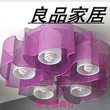 【易生發商行】現代簡約時尚紫色風車5頭鐵藝臥室書房吸頂燈具客廳燈飾F6284