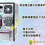 華碩/宏基/HP/聯強 intel四核套裝主機 4G 500G 可加購1GB獨顯 超速文書機 時機歹歹隨便賣【興威】