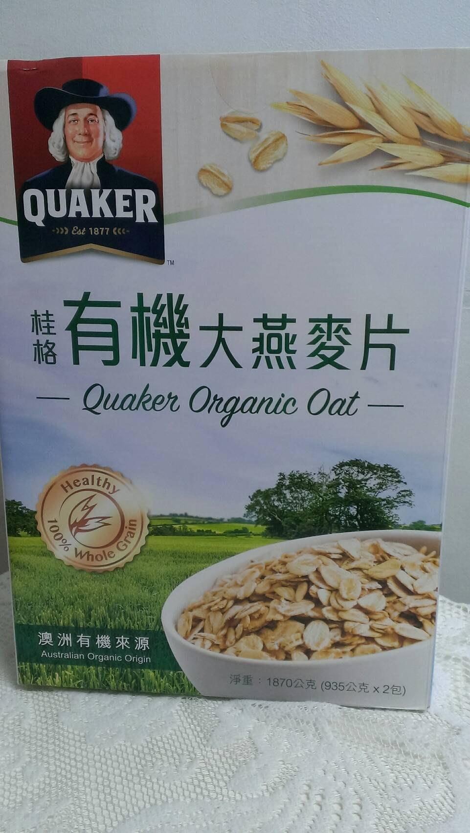 【COSTCO】 QUAKER 桂格 有機大燕麥片(935gx2包)--促銷價435元(可面交或全家取貨)