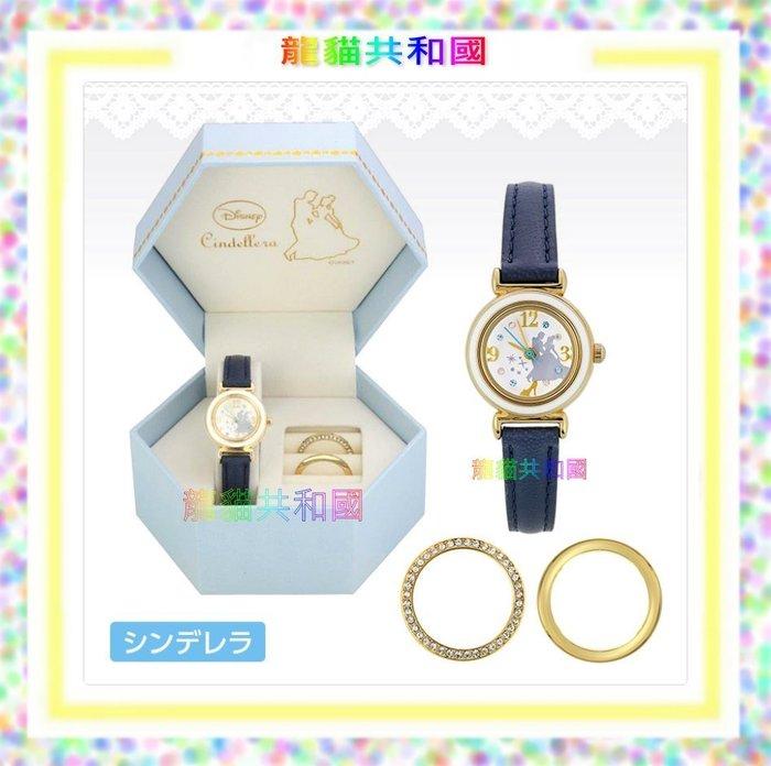 ※龍貓共和國※日本迪士尼Disney《Cinderella灰姑娘仙度瑞拉  牛革手錶》腕錶 女錶~日本製~【預購!】