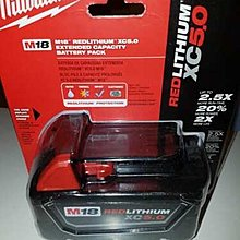 Milwaukee M18 XC 5.0AH LITHIUM ION 18V battery