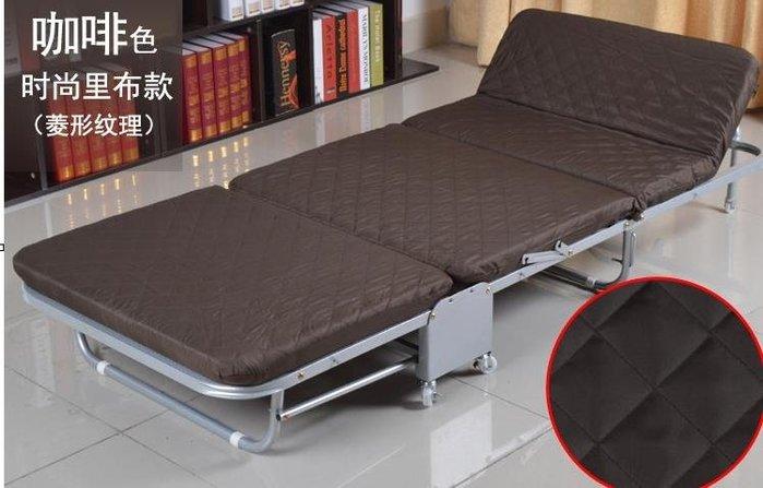 摺疊床單人床辦公室午休午睡床家用成人躺椅陪護行軍三摺床QM