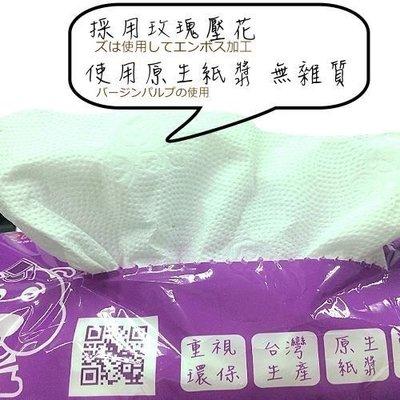 【🐱🐶培菓寵物48H出貨🐰🐹】破盤價 Petco抽取式衛生紙200張100抽1包 特價8元蝦