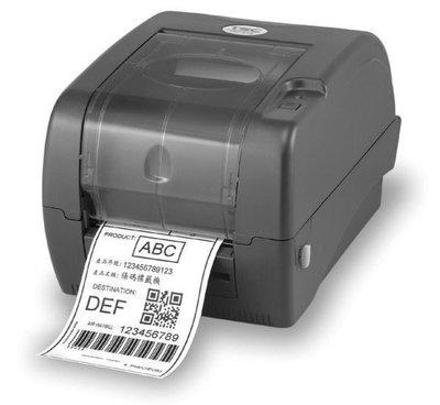 【費可斯】 TSC TTP-345 桌上型條碼機/條碼列印機/碳帶/印表機/標籤貼紙*含稅價*