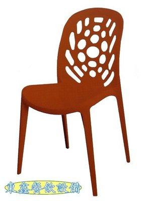 ~~東鑫餐飲設備~~  全新 B353-9 椅子 / 造型椅 / 餐用椅 / 休閒椅 / 小吃攤用椅