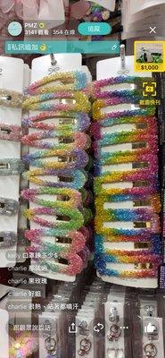 韓國手工飾品 彩虹小水鑽髮夾