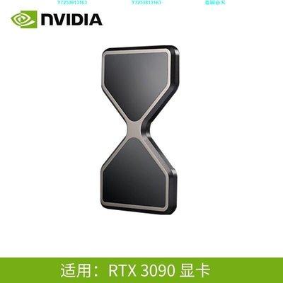 英偉達(NVIDIA)RTX2080TI TITAN  RTX NVLINK 顯卡交火橋接器卡  RTX~MEID102-YL37758