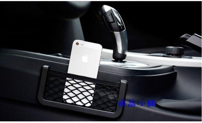 YP逸品小舖 加長版 車用收納網 手機架 儲物網 收納袋 置物盒 雜物袋 3M膠 黏貼式 可鎖螺絲