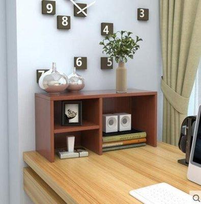 『格倫雅』柚木色寬60深24高30cm簡約環保簡易書櫃托架桌面桌上小書架置物架收納架^5700