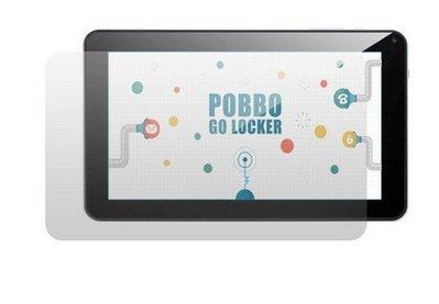 【東京數位】全新 7吋 / 8吋/ 9吋 / 9.7吋 平板專用 螢幕 保護貼 保護膜 防刮 防髒污