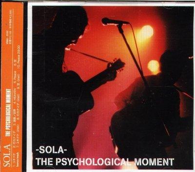 八八 - The Psychological Moment - SOLA - 日版   - 日版