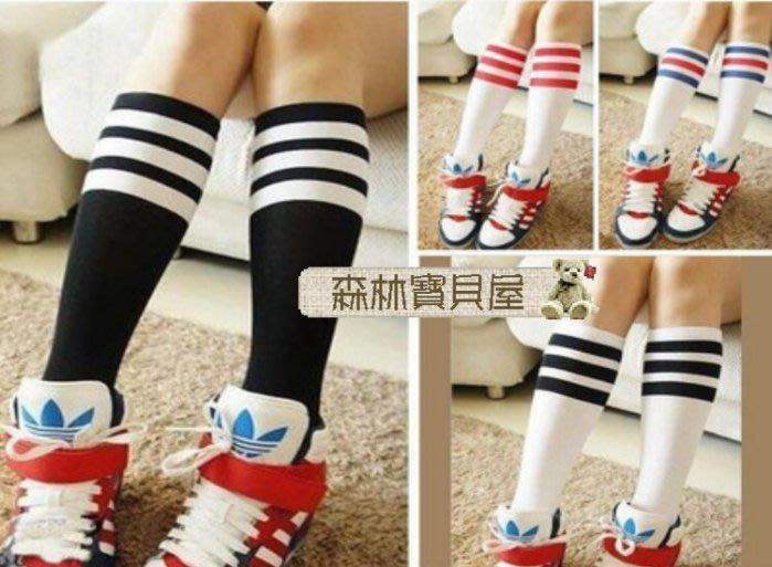 森林寶貝屋~韓款~長43公分~條紋運動風長筒襪~寶寶堆堆襪~過膝兒童襪子~女童全棉直板襪~幼兒中筒襪~5色發售