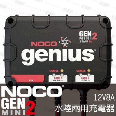 【NOCO Genius】GENM2 ...