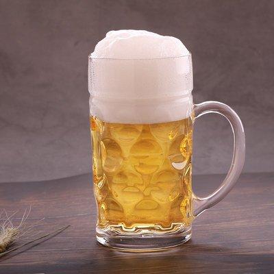 加厚超大容量玻璃水杯子1000ML帶把啤酒杯1L扎啤杯1200ml英雄杯【每個規格價格不同】