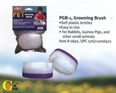GO FINE立可吸- 寵物刷 寵物按摩梳 寵物澡刷 - 美國寵物用品第一品牌LIXIT