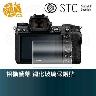 【鴻昌】STC 相機螢幕 鋼化玻璃保護貼 for Nikon Z6/Z7 玻璃貼