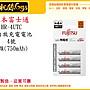 怪機絲 日本Fujitsu富士通 低自放電4號 750...