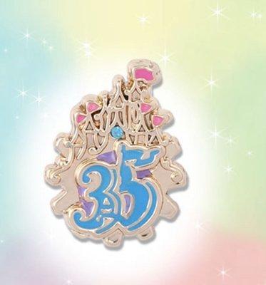 晴晴珍藏區&療癒網拍場—東京迪士尼35週年最新紀念吊飾釦 35週年最終章