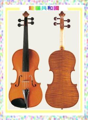 ※全新日本進口※《日本製手工小提琴鈴木SUZUKI NO.500T 4/4》另有1/4 1/2  3/4[日本帶回]