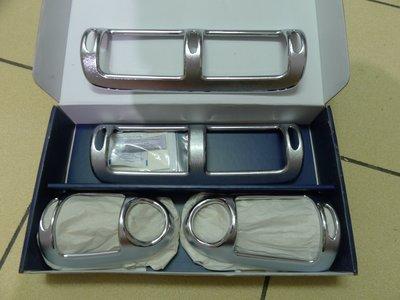 賓士 w203 01-07 c200 c300 c63 c240 冷氣 出風口 電鍍框 貼片