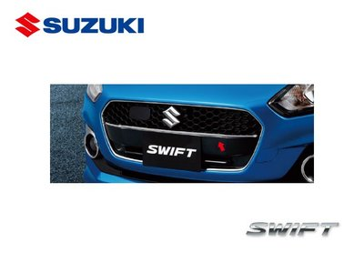 【Power Parts】SUZUKI 日規選配件-水箱罩飾條(CHROME) SUZUKI SWIFT 2017-