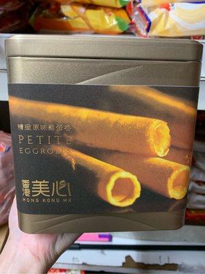 愛買JAPAN❤香港 Mei Xin 美心蛋捲 精緻原味雞蛋卷 禮盒 36條裝 附提袋 現貨
