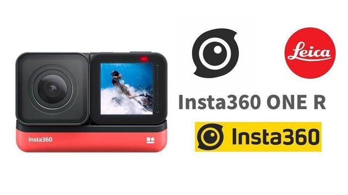 *大元˙台南*【新品預購】Insta360 ONE R 一吋感光元件套組 (公司貨)