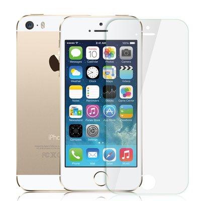 iPhone5(S)/SE 2.5D弧邊, 033mm鋼化玻璃保護貼(歡迎批發,價格細談)