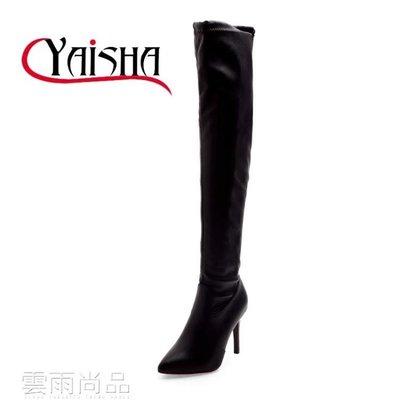 膝上靴 過膝靴女長靴秋冬季新款高跟細跟尖頭高筒彈力靴瘦腿加絨女靴