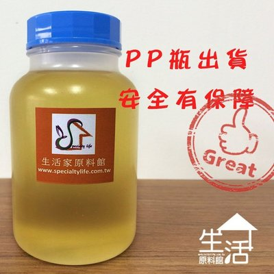 植物性油包水乳化劑(ECOCERT認證)【PGPR & Sorbitan Isostearate】C01【0.2KG】