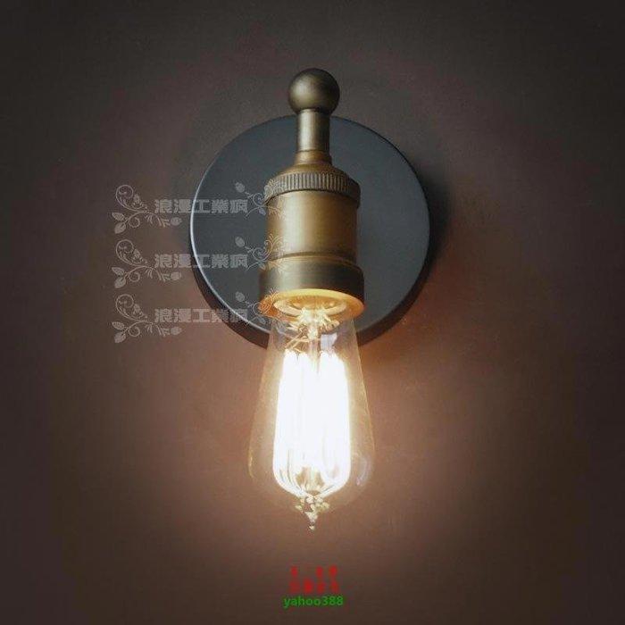 【美學】Loft閣樓燈倉庫金屬古銅愛迪生鐵藝壁燈(小號)MX_152