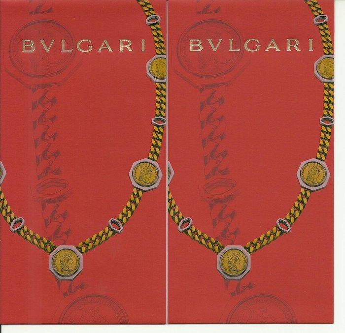 BVLGARI 紅包袋二只_全新品,樣式3