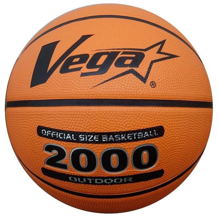體育課 VEGA 7號籃球 Vega OBR-750O 2000系列橡膠籃球 橘色 國、高中社會組大小#7號球