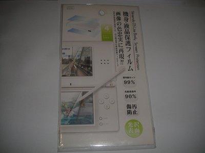NDSL 專用 螢幕保護貼 (全新)