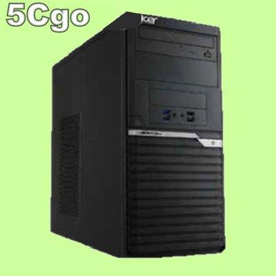 5Cgo【權宇】acer台銀系統標第24標第一組08-ACER VM4650G/I5-7500-/1T桌上型電腦 含稅