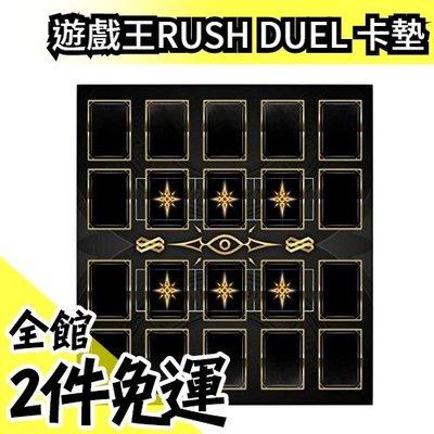 【質感黑】日本原裝 日版 遊戲王 SEVENS RUSH DUEL 高質感專用卡墊 遊我 青眼白龍 龍久【水貨碼頭】