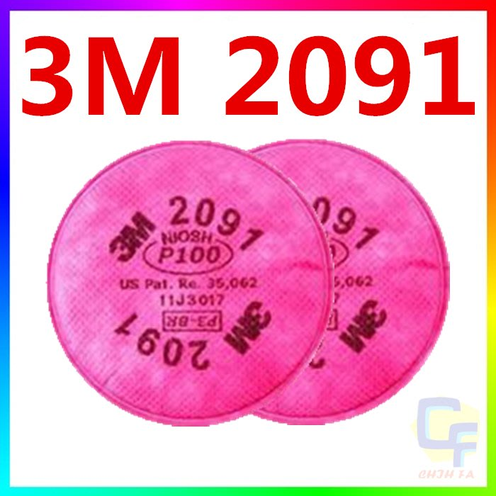 {CF舖}3M 2091 P100濾棉2片入(防有機蒸氣異味、油性懸浮微粒)(噴漆 油漆 防塵 2097 2297)