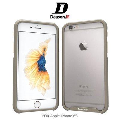 --庫米--Deason.iF Apple iPhone 6S 特殊陽極磁扣邊框 保護殼~免運費
