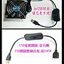 USB風扇5V 散熱風扇 8公分散熱風扇+單鐵網+4公分長螺絲+減震膠套 手機散熱扇 寵物散熱扇 電視盒路由器熱扇