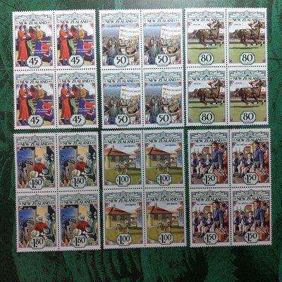 【大三元】紐澳郵票-033紐西蘭 1930年代袖扣與花結-新女性特質-新票6全四方連-原膠上品