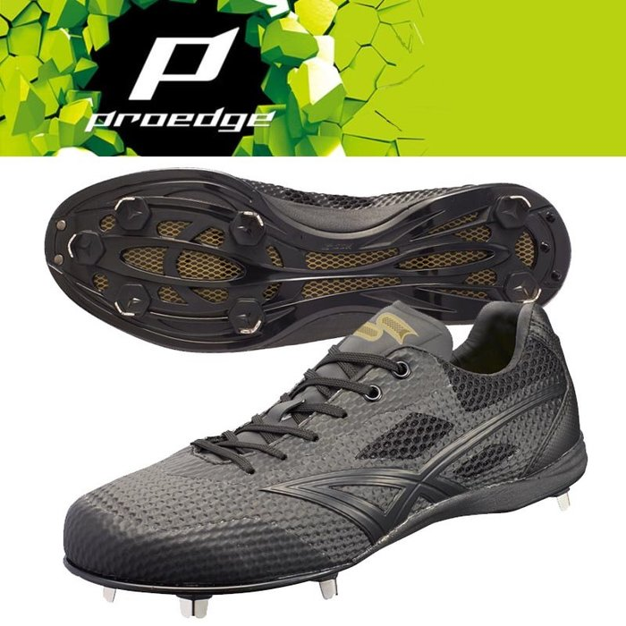 SSK PROEDGE 鐵釘鞋