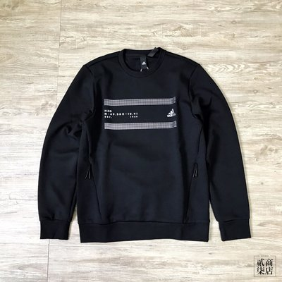 (貳柒商店) adidas GFX SweatShirt Lin 男款 黑色 大學T 衛衣 拉鍊口袋 FM9388