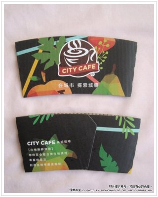 《煙薰草堂》咖啡杯 杯套~7-11 CITY CAFE 2020 台灣水果杯