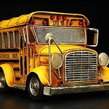 複古鐵皮黃色校車桌面擺件歐式客廳書房臥室收納盒禮品家居裝飾品*Vesta 維斯塔*